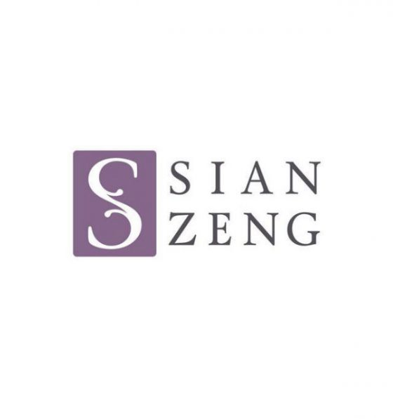 sianzeng_logo